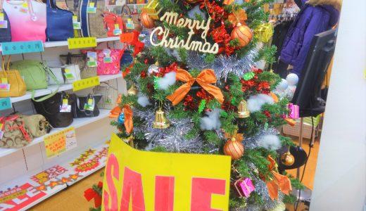 セール 皆様本当にありがとうございました 山梨県 買取 スマイルワールド石和店 セール終了