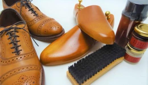 父の日 靴磨き 靴  山梨県 買取 スマイルワールド石和店 高価買取実績 ジュエリー ブランド ショップ