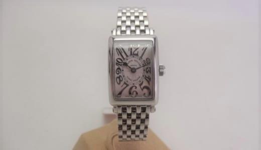 フランクミュラー ロングアイランド レリーフ 腕時計 SS レディース ブランド 山梨県 買取 スマイルワールド石和店
