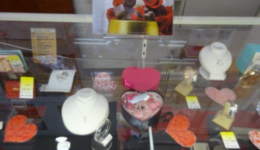 スマイル石和のバレンタイン