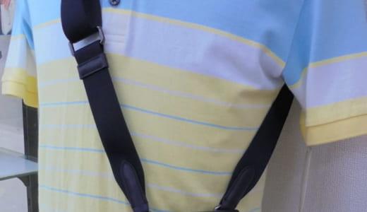 【ボディバッグのご紹介】オススメ!スマイルワールド石和店  近年、ボディバッグ、ウエストバッグ、ショルダーバッグが流行中!