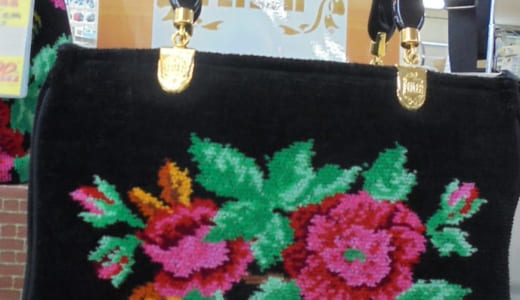 【フェイラーバッグの紹介】とおすすめ商品
