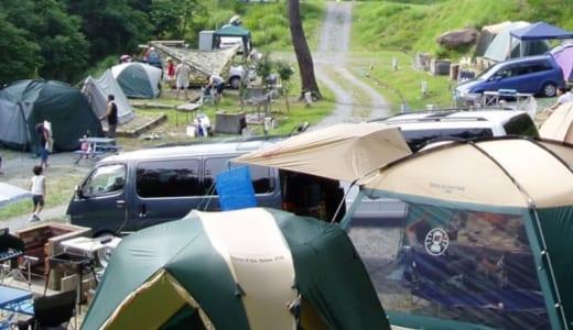 アウトドア キャンプ用品を買取致します Coleman   snow peak  LOGOS  DOD  Nordisk…など高価買取