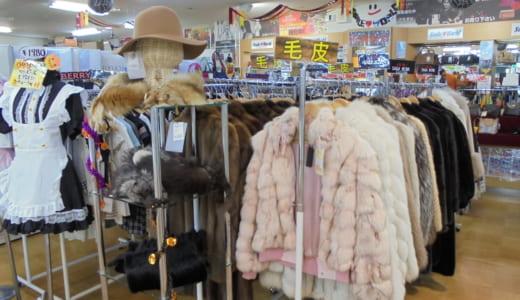 今年の冬は毛皮でオシャレを楽しみましょう!